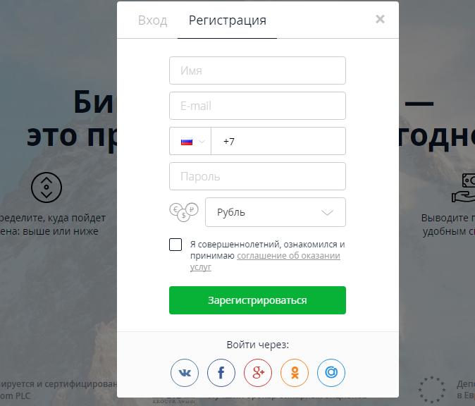 топ форумов криптовалюта