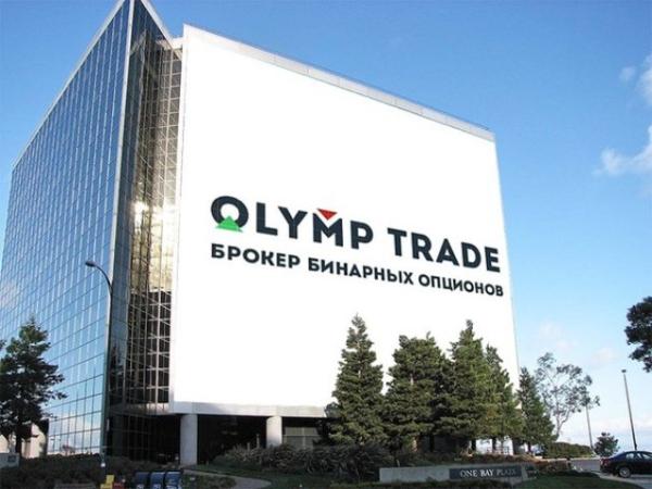 olymp trade бонус 100 для первого пополнения