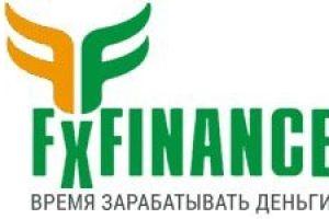Форекс брокер FxFinance