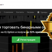 Демо счет в IQ Option