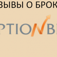 OptionBit — реальные отзывы пользователей