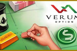 Торговля бинарными опционами на официальном сайте Verum Option