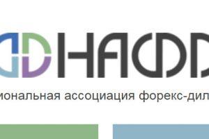 Брокеры бинарных опционов регулируемые ЦРФИН