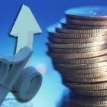 ЦБ РФ не будет спешить со снижением ставки