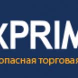 Форекс брокер Fx Primus