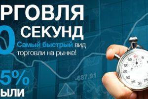 Опасности торговли бинарными опционами у кого получается заработать на бинарных опционах