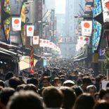 ВВП Японии растет 6-й квартал подряд