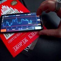 Стратегия «Чередование» для бинарных опционов