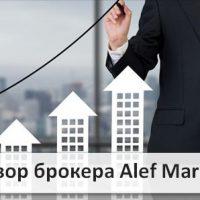 Торговля бинарными опционами на официальном сайте Alef Market