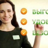 Выгода, простота и эффективность получения прибыли на бинарных опционах