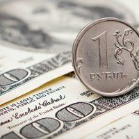 Бинарный опцион на доллар/рубль
