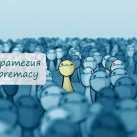 Торговля против толпы на бинарных опционах