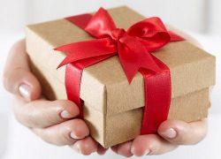 Бинарные опционы с подарочным депозитом